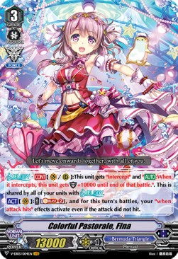 Colorful Pastorale, Fina (Version 1 - Vanguard Rare)