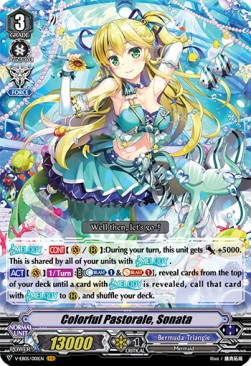 Colorful Pastorale, Sonata (Version 1 - Vanguard Rare)