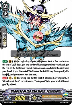 Goddess of the Half Moon, Tsukuyomi (V.1 - Triple Rare)