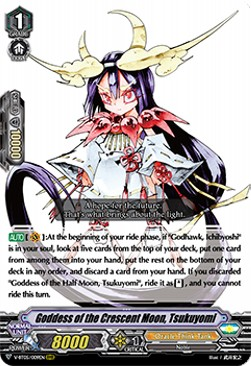 Goddess of the Crescent Moon, Tsukuyomi (V.1 - Triple Rare)