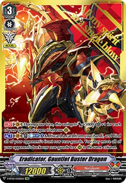Eradicator, Gauntlet Buster Dragon (Version 2 - Special Vanguard Rare)