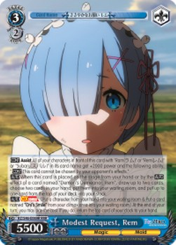 Modest Request, Rem (V.2 - Triple Rare)