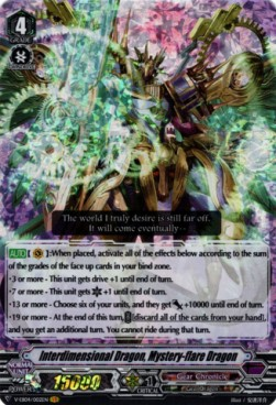 Interdimensional Dragon, Mystery-flare Dragon (Version 1 - Vanguard Rare)