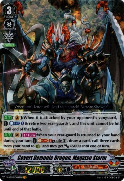 Covert Demonic Dragon, Magatsu Storm (Version 1 - Vanguard Rare)