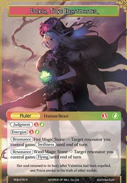 Pricia, True Beastmaster // Reincarnated Maiden of Flame, Pricia