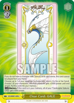 Clear Card: GALE