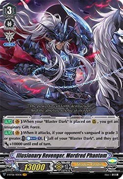 Illusionary Revenger, Mordred Phantom (V.1 - Vanguard Rare)