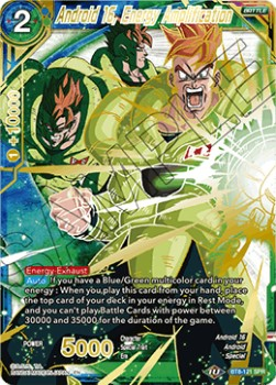 Android 16, Energy Amplification (V.2 - Special Rare)