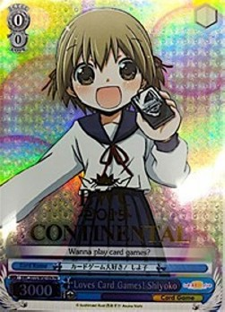 Loves Card Games! Shiyoko