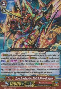 True Eradicator, Finish Blow Dragon [G Format] (Version 2 - Triple Rare)