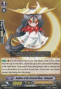 Goddess of the Crescent Moon, Tsukuyomi [G Format]