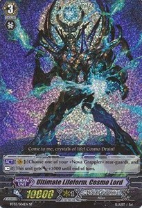 Ultimate Lifeform, Cosmo Lord [G Format] (Version 1 - Special Parallel)