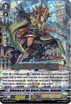 Advance of the Black Chains, Kahedin (V.1 - Triple Rare)