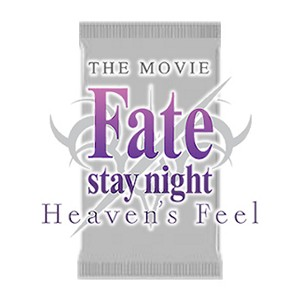 Fate/stay night: Heaven's Feel: Vol.2 Booster