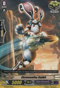 Chronovolley Rabbit [G Format] (Version 1 - Common)