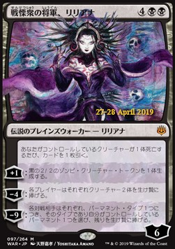 Liliana, Dreadhorde General (V.2)