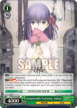 Irreplaceable Existence, Sakura (Version 1 - Double Rare)