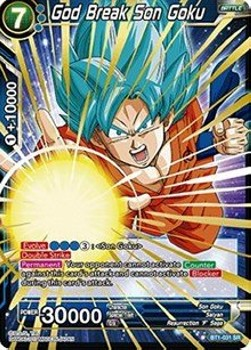 God Break Son Goku (Version 1 - Super Rare)