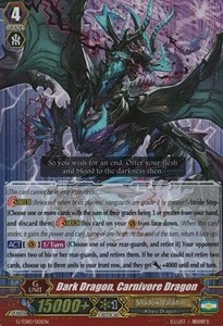 Dark Dragon, Carnivore Dragon [G Format] (Version 2 - Triple Rare)