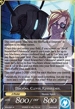 Memoria of the Seven Lands // Machina, Clever Researcher