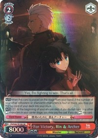 For Victory, Rin & Archer (V.2 - Super Rare)