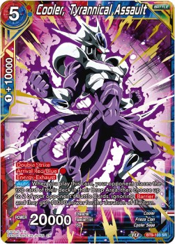 Cooler, Tyrannical Assault (V.1 - Super Rare)
