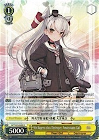 9th Kagero-class Destroyer, Amatsukaze-Kai (V.1 - Rare)