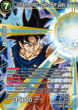 Ultra Instinct -Sign- Son Goku (Version 1 - Super Rare)