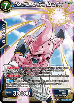 The Ultimate Evil, Majin Buu