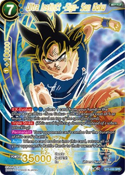 Ultra Instinct -Sign- Son Goku (Version 2 - Special Rare)