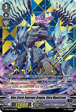 Blue Storm Supreme Dragon, Glory Maelstrom (Version 2 - Special Vanguard Rare)