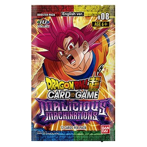 Malicious Machinations Booster