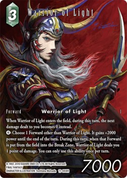 Warrior of Light (11-044) (V.2)