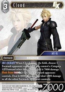 Cloud (4-145) (Version 2)