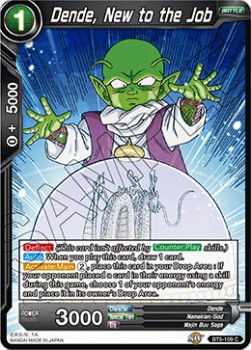 Dende, New to the Job