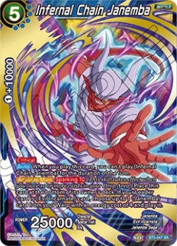 Infernal Chain Janemba (Version 1 - Super Rare)