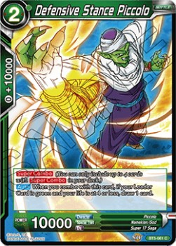 Defensive Stance Piccolo