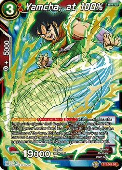 Yamcha, at 100% (Version 1 - Super Rare)