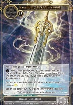Excalibur, the God's Sword