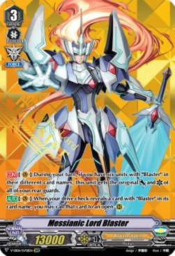 Messianic Lord Blaster (Version 3 - Special Vanguard Rare)
