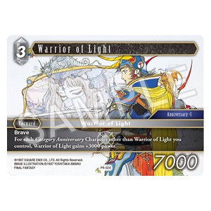 Warrior of Light (PR-028)