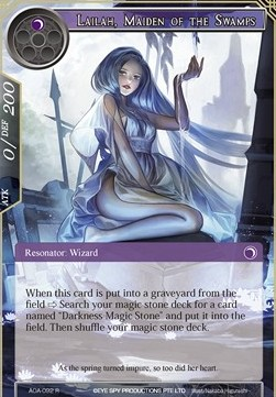 Lailah, Maiden of the Swamps