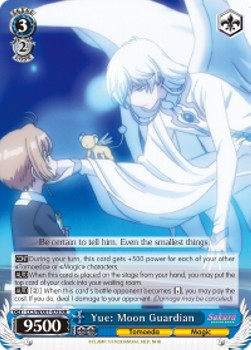 Yue: Moon Guardian (V.1 - Double Rare)