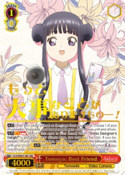 Tomoyo: Best Friend (Version 2 - Secret Rare)