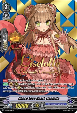 Choco Love Heart, Liselotte (Version 3 - Special Parallel)