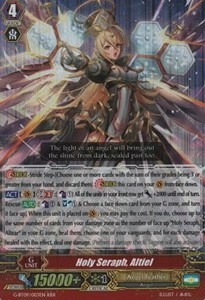 Holy Seraph, Altiel [G Format] (Version 2 - Triple Rare)