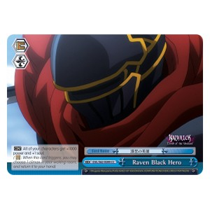 Raven Black Hero (V.1 - Climax Common)
