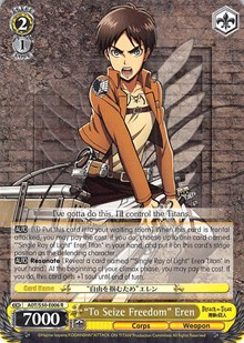 """To Seize Freedom"" Eren (Version 1 - Rare)"