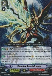 Thunder Break Dragon [G Format]