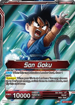 Son Goku // Energy Burst Son Goku